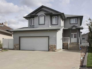 Main Photo: 8009 166A Avenue NW in EDMONTON: Zone 28 Single Family for sale (Edmonton)  : MLS(r) # E3314793