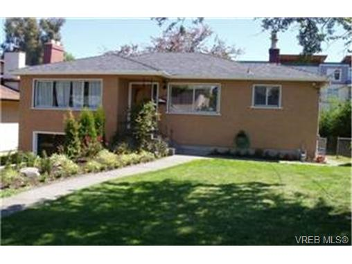 Main Photo: 1529 Westall Avenue in VICTORIA: Vi Oaklands Single Family Detached for sale (Victoria)  : MLS® # 249588