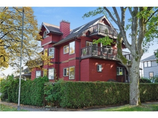 Main Photo: # 1 3702 QUEBEC ST in Vancouver: Main Condo for sale (Vancouver East)  : MLS®# V1043333