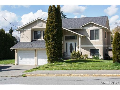 Main Photo: 804 Beckwith Avenue in VICTORIA: SE Lake Hill Single Family Detached for sale (Saanich East)  : MLS® # 321989