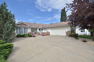 Main Photo: 17 Ironwood Dr. in St. Albert: Inglewood House for sale