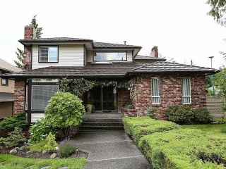"Main Photo: 2578 TRILLIUM Place in Coquitlam: Summitt View House for sale in ""SUMMIT VIEW"" : MLS® # V1014463"