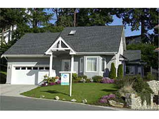Main Photo: 1637 Michelle Place in VICTORIA: SE Gordon Head Single Family Detached for sale (Saanich East)  : MLS(r) # 152846