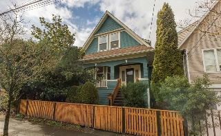 Main Photo: 2543 WOODLAND DRIVE in Vancouver: Grandview VE House for sale (Vancouver East)  : MLS® # R2028118