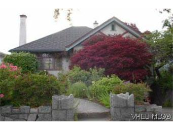 Main Photo: 320 Arnold Avenue in VICTORIA: Vi Fairfield West Single Family Detached for sale (Victoria)  : MLS® # 167423