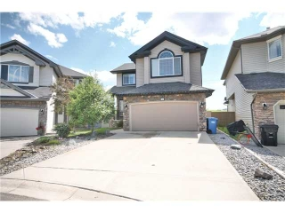 Main Photo: 226 Kincora Bay in CALGARY: Kincora House for sale (Calgary)  : MLS(r) # C3628408