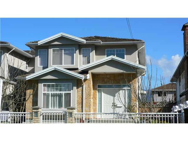 Main Photo: 6783 AUBREY ST in Burnaby: Sperling-Duthie House 1/2 Duplex for sale (Burnaby North)  : MLS®# V1057188