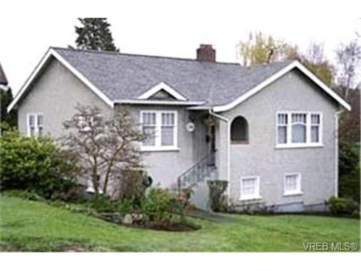 Main Photo: 2741 The Rise in VICTORIA: Vi Hillside Single Family Detached for sale (Victoria)  : MLS(r) # 199390