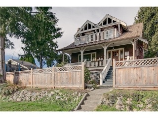 Main Photo: 442 E KEITH Road in North Vancouver: Central Lonsdale House for sale : MLS® # V991469
