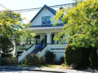 Main Photo: 2280 Foul Bay Road in VICTORIA: SE Camosun Single Family Detached for sale (Saanich East)  : MLS®# 342119