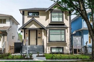 Main Photo: 2255 E 43RD AVENUE in Vancouver: Killarney VE House for sale (Vancouver East)  : MLS® # R2096941