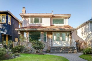 Main Photo: 2829 KITCHENER Street in : Renfrew VE House for sale (Vancouver East)  : MLS®# R2211226