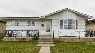 Main Photo: 9015 137 Ave in Edmonton: House for sale : MLS® # E4043530
