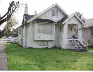 Main Photo: 2220 WATERLOO ST in Vancouver: Kitsilano House for sale (Vancouver West)  : MLS® # V585429