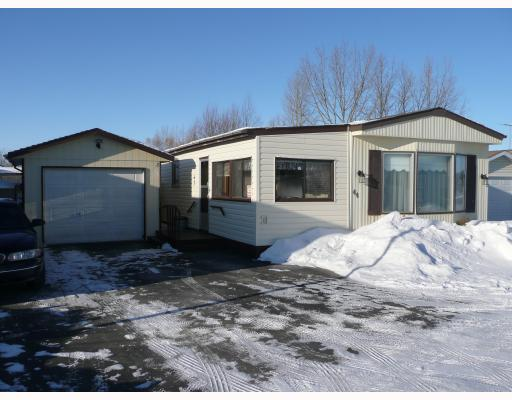 Main Photo: 44 CEDAR Bay in BIRDSHILL: East Selkirk / Libau / Garson Residential for sale (Winnipeg area)  : MLS® # 2801345