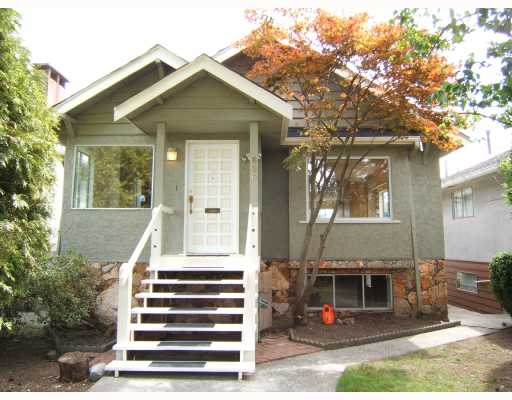 "Main Photo: 866 W 59TH Avenue in Vancouver: Marpole House for sale in ""MARPOLE"" (Vancouver West)  : MLS® # V664482"