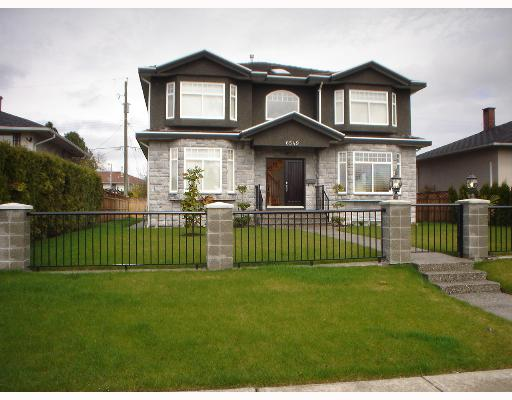 Main Photo: 6549 DUNNEDIN Street in Burnaby: Sperling-Duthie House for sale (Burnaby North)  : MLS(r) # V641612