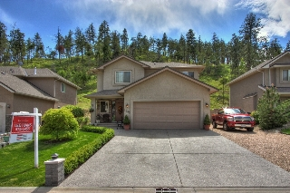 Main Photo: 2385 Selkirk Drive in Kelowna: Dilworth Mountain Residential Detached for sale : MLS(r) # 10034559