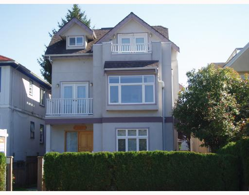 Main Photo: 1330 1332 ARBUTUS Street in Vancouver: Kitsilano House 1/2 Duplex for sale (Vancouver West)  : MLS® # V684313