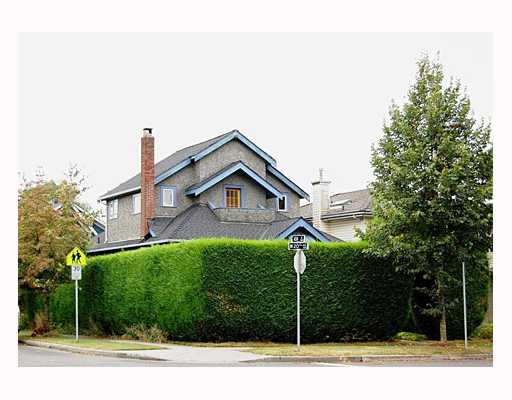 Main Photo: 606 W 20TH Avenue in Vancouver: Cambie House for sale (Vancouver West)  : MLS® # V672624