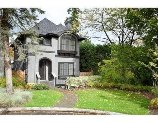 Main Photo: 2939 W 40TH AV in Vancouver: House for sale : MLS(r) # V856140