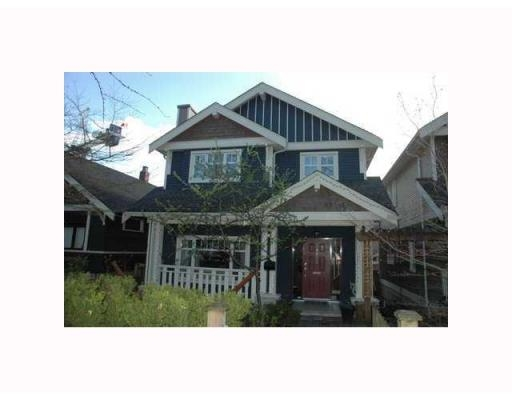 Main Photo: 4472 QUEBEC ST in Vancouver: House for sale : MLS® # V814931