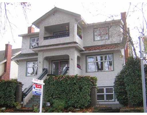 Main Photo: 442 W 15TH Avenue in Vancouver: Mount Pleasant VW Townhouse for sale (Vancouver West)  : MLS® # V677302