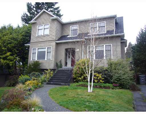 Main Photo: 3971 W 37TH Avenue in Vancouver: Dunbar House for sale (Vancouver West)  : MLS(r) # V696071