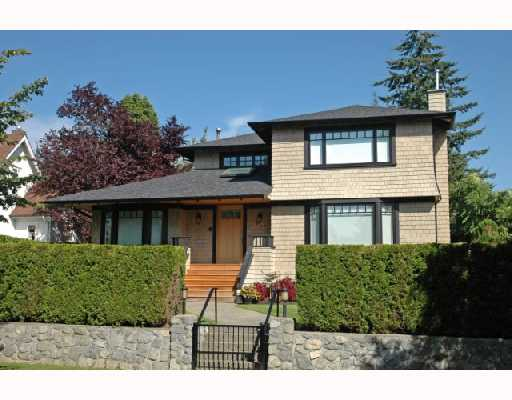 Main Photo: 7166 ARBUTUS Street in Vancouver: S.W. Marine House for sale (Vancouver West)  : MLS® # V664424