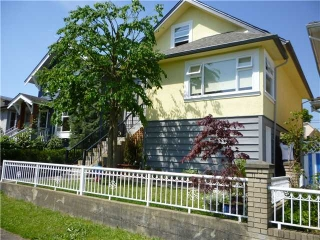 Main Photo: 4773 ROSS ST in Vancouver: Knight House  (Vancouver East)  : MLS®# V892958
