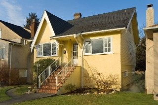 Main Photo: 2867 KITCHENER Street in Vancouver: Renfrew VE House for sale (Vancouver East)  : MLS® # V628240