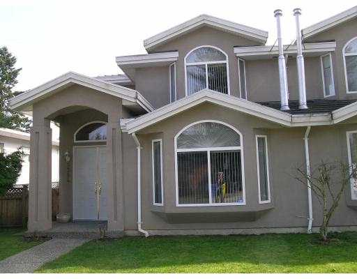 Main Photo: 5584 SMITH Avenue in Burnaby: Central Park BS House 1/2 Duplex for sale (Burnaby South)  : MLS® # V638013