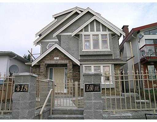 Main Photo: 415 E 60TH AV in Vancouver: South Vancouver House for sale (Vancouver East)  : MLS® # V573874