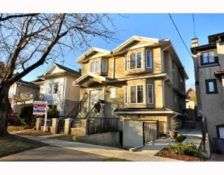Main Photo: 4433 SOPHIA Street in Vancouver: Main House for sale (Vancouver East)  : MLS®# V800211