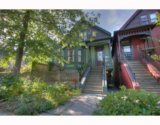 Main Photo: 662 E GEORGIA Street in Vancouver: Mount Pleasant VE Condo for sale (Vancouver East)  : MLS(r) # V782455