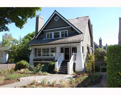 Main Photo: 101 146 W 13TH Avenue in Vancouver: Mount Pleasant VW Townhouse for sale (Vancouver West)  : MLS®# V775741