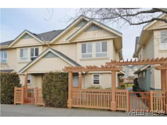 Main Photo: 5 1019 North Park Street in VICTORIA: Vi Central Park Townhouse for sale (Victoria)  : MLS® # 259005
