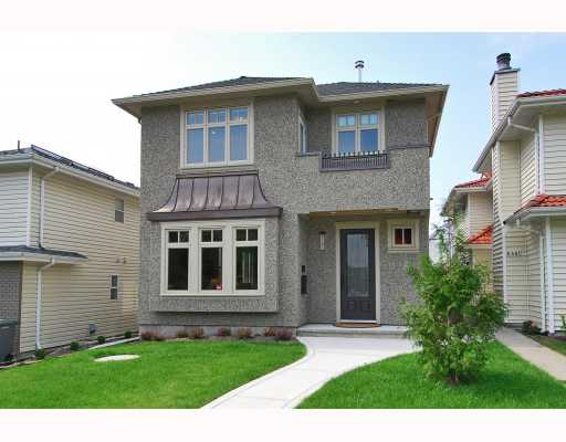 Main Photo: 8483 LAUREL Street in Vancouver: Marpole House 1/2 Duplex for sale (Vancouver West)  : MLS(r) # V780497