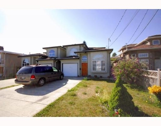 Main Photo: 7551 16TH Avenue in Burnaby: Edmonds BE House 1/2 Duplex for sale (Burnaby East)  : MLS® # V777685