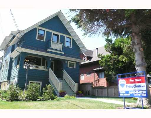 Main Photo: 2326 W 5TH Avenue in Vancouver: Kitsilano House 1/2 Duplex for sale (Vancouver West)  : MLS®# V781900