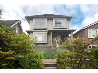 Main Photo: 34 W 19TH Avenue in Vancouver: Cambie House for sale (Vancouver West)  : MLS® # V838695