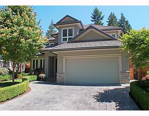Main Photo: 513 JOYCE Street in Coquitlam: Coquitlam West House for sale : MLS(r) # V774579