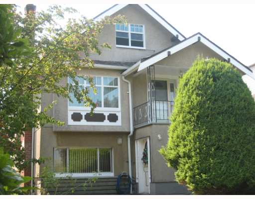 Main Photo: 2846 TRINITY Street in Vancouver: Hastings East House for sale (Vancouver East)  : MLS® # V785081