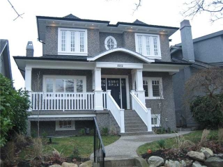 Main Photo: 3222 W 29TH Avenue in Vancouver: MacKenzie Heights House for sale (Vancouver West)  : MLS(r) # V862393