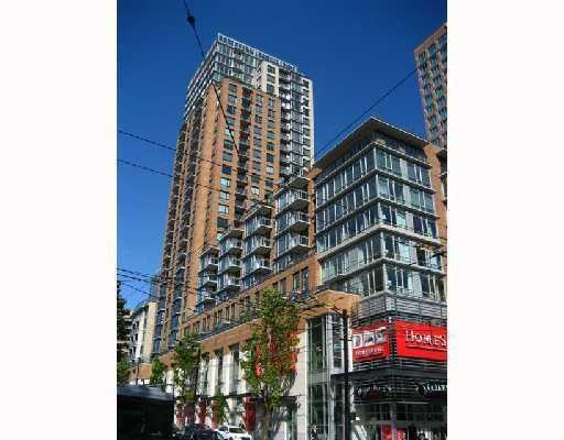 "Main Photo: 2408 788 RICHARDS Street in Vancouver: Downtown VW Condo for sale in ""L'HERMITAGE"" (Vancouver West)  : MLS®# V737305"