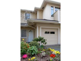 Main Photo: 7 850 Parklands Drive in VICTORIA: Es Gorge Vale Townhouse for sale (Esquimalt)  : MLS® # 261234