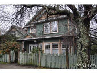 Main Photo: 445 Montreal Street in VICTORIA: Vi James Bay Strata Duplex Unit for sale (Victoria)  : MLS® # 271543