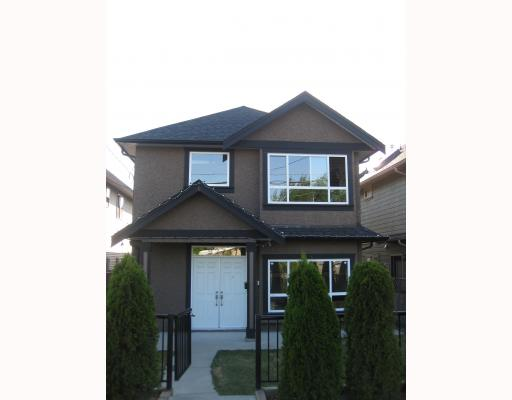 "Main Photo: 9271 NO 1 Road in Richmond: Seafair House for sale in ""SEAFAIR"" : MLS® # V773470"