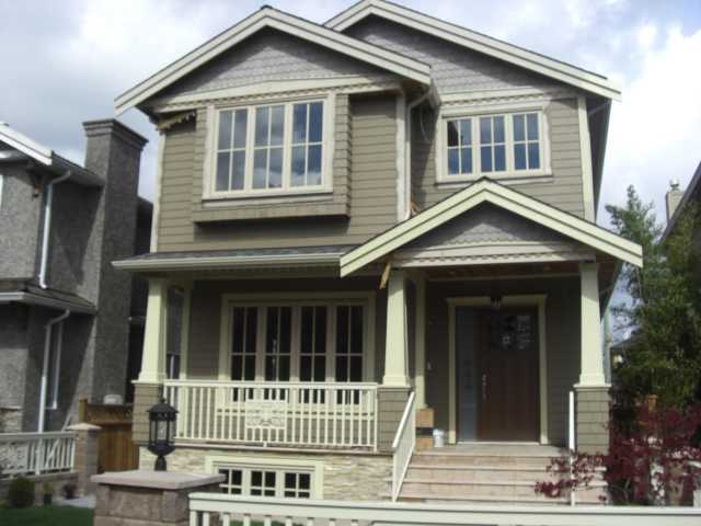 Main Photo: 2711 W 22ND Avenue in Vancouver: Arbutus House for sale (Vancouver West)  : MLS(r) # V819149