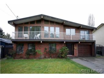 Main Photo: 69 Caton Place in VICTORIA: VR View Royal Single Family Detached for sale (View Royal)  : MLS®# 274629